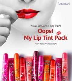 BERRISOM Oops My Lip Tint Pack (15g)  2015 F/W NEW Color  Dear Coral #Berrisom