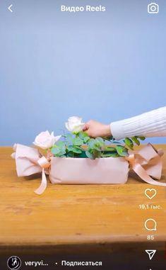 Creative Flower Arrangements, Flower Arrangement Designs, Flower Designs, Floral Arrangements, Flower Bouquet Diy, Diy Wedding Flowers, Diy Flowers, Paper Flower Decor, Flower Crafts