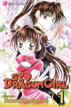 St. Dragon Girl vol.1 by Natsumi Matsumoto
