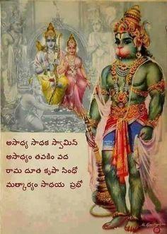 A Short Spiritual Energy Guide For meditation music sleep Vedic Mantras, Hindu Mantras, Hindu Quotes, Saraswati Goddess, Shiva Shakti, Om Namah Shivaya, Hindu Vedas, Lakshmi Images, Krishna Images