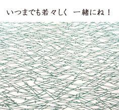 青竹色、松葉(地型)文様の江戸小紋
