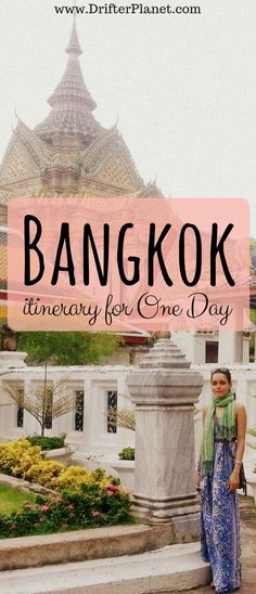 Bangkok, Thailand - Is it possible to explore Bangkok in one day? Probably not – but here is an attempt to help you decide what to do in Bangkok if you're visiting this city for a short duration. Bangkok Itinerary for One Day– Things to do