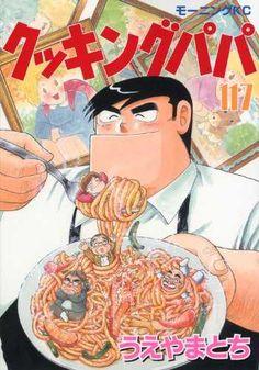 Les mangas culinaires - Mangas