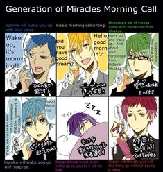 i want a morning call too~