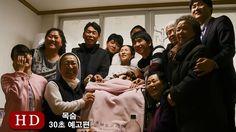 목숨 (The Hospice, 2014) 30초 예고편 (30s Trailer)