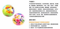 PU printing anime Sponge anti stress ball bouncy antistress toy ball caomaru science vent toys Children funny gadgets gift