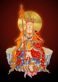 Ksitigarbha Bodhisattva - part of the vajra family headed by Aksobhya. She holds the wish-fulfilling jewel and with great altruism rescues beings from the hell realm. Buddha Temple, Buddha Zen, Buddha Buddhism, Buddhist Monk, Tibetan Buddhism, Buddhist Art, Chinese Mythology, Little Buddha, Journey To The West