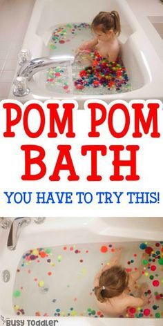 Bath Time Activity: Pom Pom Bath - what a great bath activity for toddlers!