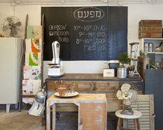 """מפעם"""" קיבוץ גלויות 16, חיפה - חנויות העיצוב הקטנות של ישראל:  בניין ודיור"""""""