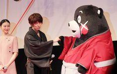 佐藤健「激し過ぎでしょ!」 ついに完成「るろ剣」新作をファン4000人熱烈歓迎 - 画像8