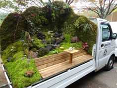 The Japanese Mini Truck Garden Contest is a Whole New Genre in Landscaping | Colossal
