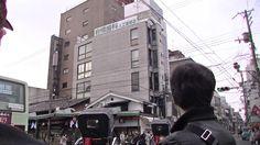 #japan#travel#kyoto#street#gion