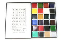 Watercolor Palette Box
