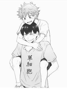 Hinata and Kageyama/ Haikyuu ❤️