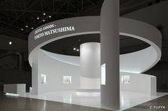 Exhibition Stand Circle : Best new exhibit ideas images booth design exhibition