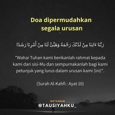 18 Ideas quotes indonesia islam allah for 2019 Islamic Quotes, Quran Quotes Inspirational, Muslim Quotes, Pray Quotes, Quran Quotes Love, Allah Quotes, Qoutes, Hijrah Islam, Doa Islam