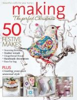 """Gallery.ru / Chispitas - Альбом """"Making-Beautiful Crafts for your Home №12 2014"""""""