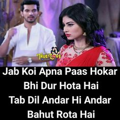 Arjun bijlani and mouni Roy