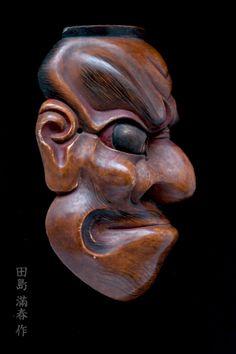 """大癋見(田島滿春作) Noumen """"Obeshimi"""" by Tajima Mitsuharu Japanese Noh Mask, Mask Ideas, Irezumi, Sculpture, Red Eyes, Repeating Patterns, Facades, Helmets, Puppets"""