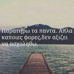 I'm getting noticed about everything, it't just sometimes not worth it to bother more . Big Words, Greek Words, Love Words, Advice Quotes, Me Quotes, Funny Quotes, Meaningful Quotes, Inspirational Quotes, Silence Quotes