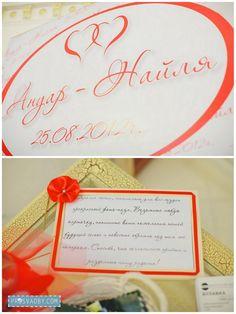 wedding-nailya-anuar40.jpg (901×1200)