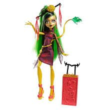 Monster High Scaris Doll - Jinafire Long