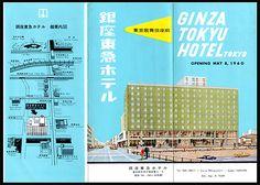 日本のホテルパンフレット~ 銀座東急ホテル Flyer Design, Tokyo, Poster, Brochure Design, Tokyo Japan, Posters, Billboard, Leaflet Design
