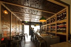 Great laser cut detailing. Wine Library by Phi Design and Architecture Australia
