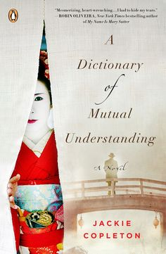 Congratulations to David Paire, Myrtille Vardelle & Ilona Wellmann!  Their images featured on Jackie Copleton's Baileys Prize nominated novel 'A Dictionary of Mutual Understanding'.  It's a fantastic cover, and no doubt an unmissable read!