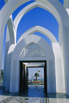 View of Corniche through Arch, Doha city, Qatar