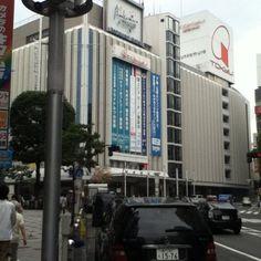 도큐백화점 본점. 시부야, 도쿄. 여기 지하에 도지마롤 파는곳이 있음