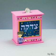 Wooden Girls Classroom Tzedakah Box *** More info could be found at the image url.