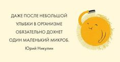 Хорошие открытки с мудрыми фразами (20 картинок)