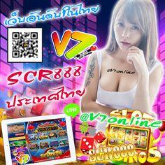scr888สล็อตบนมือถือ ประเทศไทย เล่นได้ทั้ง ios และ แอนดรอย  android แจ็ตพอตแตกทักวัน โปรโมชั่นมากมาย บริการฝาก ถอน เงิน รวดเร็ว ต้องv7ออนไลน์ ที่นี่ที่เดียว สมัครเลย http://line.me/ti/p/@v7online