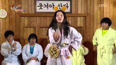 Kim Yoo Jung 'Mr Chu' dance happy together 141204 Korean Variety Shows, Kim Yoo Jung, Korean Entertainment, Happy Together, Dance, Youtube, Dancing, Youtubers, Youtube Movies