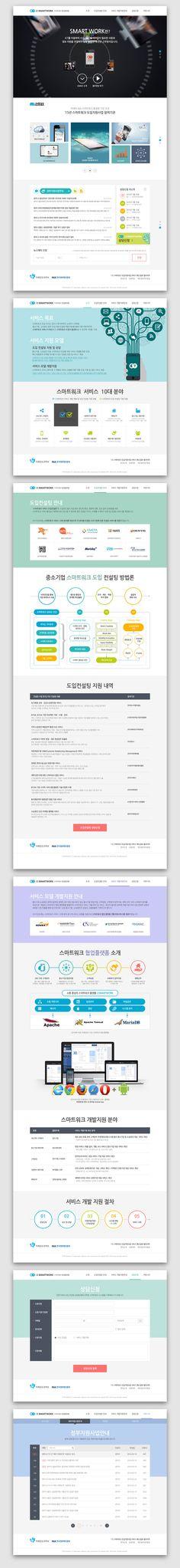 스마트워크 포털 웹사이트(반응형) 디자인 & 퍼블리싱 Homepage Design, Ui Design, Mobile Web Design, Typo Logo, Best Sites, Wordpress, Layout, Website, Page Layout