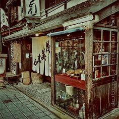 Shiga Ken Nagahama Shi. By @eye_tunes_ Noren Curtains, Shiga, City Landscape, Curtain Designs, All Pictures, Japanese, Places, Asia, Japanese Language