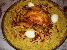 Machboos is a dish of rice & meat, popular in many Gulf countries