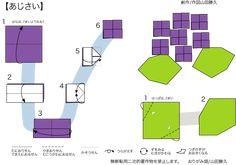 おりがみ畑の折り紙教室 折り紙の紫陽花の折り方折り図|神奈川折り紙箸袋協会 おりがみ畑