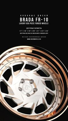Car Rims, Rims For Cars, Rims And Tires, Auto Wheels, Custom Chevy Trucks, Aftermarket Wheels, Forged Wheels, Porsche, Humor