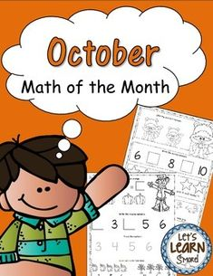 October Math of the Month -Let's Learn S'more