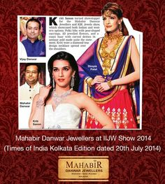 Newspaper editorial of Bollywood brides collection