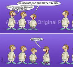 Funny Cartoons, Funny Memes, Peanuts Comics, Humor, Quotes, Quotations, Humour, Funny Photos, Funny Humor
