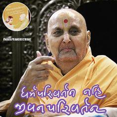 #kalam #transcendence #spiritual #faith #alwaysthankgod #innerpeace #calm #love #mahapramukhswami #swaminarayan #guru #BAPS #Ahmedabad #Sarangpur #London