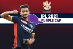 डिजिटल डेस्क, चेन्नई। रॉयल चैलेंजर्स बेंगलोर के तेज गेंदबाज हर्षल पटेल आईपीएल के 14वें सीजन में सर्वाधिक विकेट लेने वाले गेंदबाजों की सूची में टॉप पर चल रहे हैं और इसलिए उनके पास पर्पल कैप बरकरार है। हर्षल के नाम इस सीजन में अब तक 9 विकेट हैं, जबकि आवेश और चाहर के नाम 8-8 विकेट हैं। चाहर के टीम साथी ट्रेंट बोल्ट छह विकेट के साथ टॉप चार में हैं। दिल्ली कैपिटल्स के तेज गेंदबाज आवेश खान ने 13वें मैच में दो विकेट जबकि मुंबई इंडियंस के राहुल चाहर को एक विकेट मिली है। हर्षल के पास पर्पल कैप कायम…