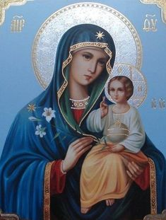 Mary Jesus Mother, Blessed Mother Mary, Divine Mother, Mary And Jesus, Blessed Virgin Mary, Religious Images, Religious Icons, Religious Art, Catholic Pictures