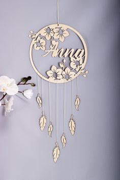 Laser Cutter Ideas, Laser Cutter Projects, Laser Cut Wood, Laser Cutting, Gravure Laser, Paper Flower Art, Mom Birthday Gift, Christmas Wood, Beautiful Wall