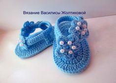 Пинетки сандали голубые 11 см
