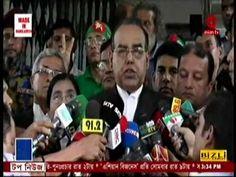 Live Evening BD Newspapers Today 10 August 2016 Bangladesh TV News