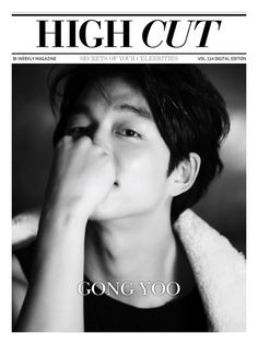 Gong Yoo for High Cut Vol.114